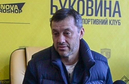 Юрій Вірт